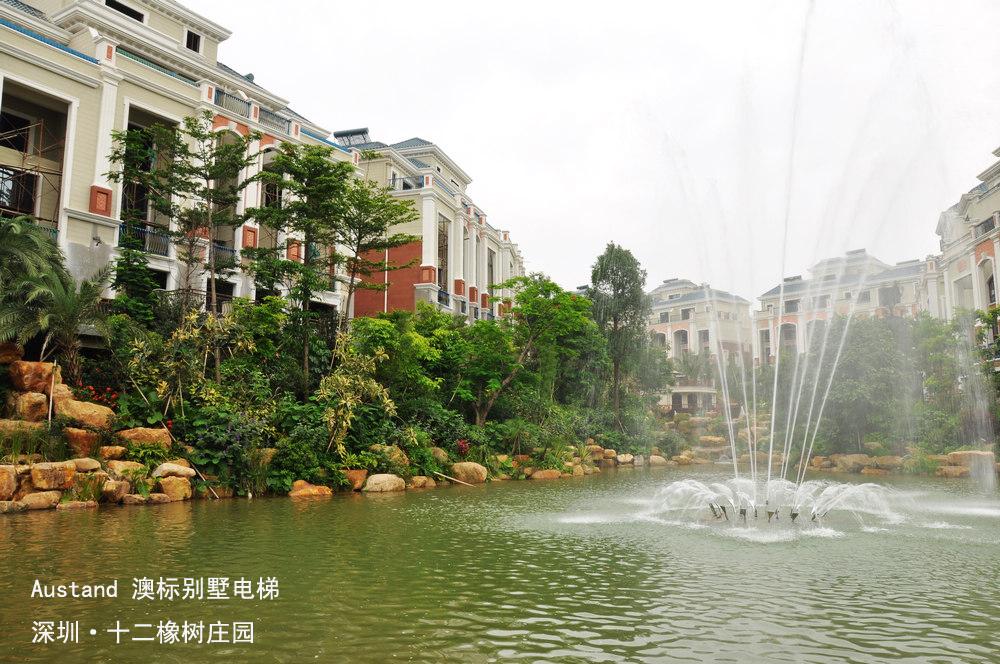 深圳•十二橡树庄园